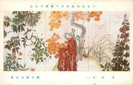 13371959 Japan Baeume Blumen Kuensterkarte Japan - Giappone