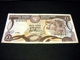 CHYPRE 1 Livre / Pound 01/11/1982,pick N° 50, CYPRUS - Cyprus