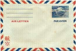 JAPAN 1949 - Unused Entire Aerogramme Of 62 Yen - Interi Postali