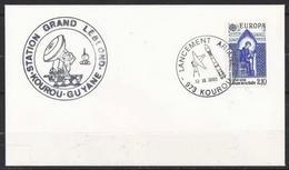 BZ--029--. GUYANE FRANCAISE - FUSÉE ARIANE - STATION GRAND LEBLOND (12/09/85 )  VOIR SCAN POUR DETAIL - Guyane Française (1886-1949)