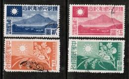 CHINA---Shanghai + Nanking  Scott # 9N 101-4 VF USED  (Stamp Scan # 530) - China