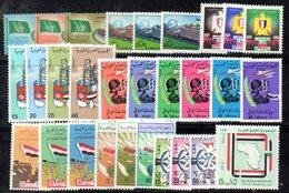 ANT - LIBIA LYBIA 1970 , L'annata Di 29 Valori Gomma Integra  ***  MNH  (2380A) - Libia