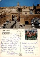 GREAT JAMAHIRIYA,LIBYA POSTCARD - Libya