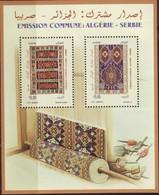 Algérie - Bloc Neuf  - Textile- Emission Commune Algérie-Serbie. - Algeria (1962-...)