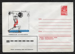 Russia/USSR 1980,Cachet Cover, Moscow'80 Olympics, Weightlifting,VF Unused !! - Weightlifting