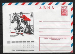 Russia/USSR 1980,Air Mail Cachet Cover, Moscow'80 Olympics, Horseback Riding,VF Unused ! - Horses