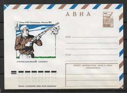 Russia/USSR 1980,Air Mail Cachet Cover, Moscow'80 Olympics, Shooting ,VF ! - Shooting (Weapons)