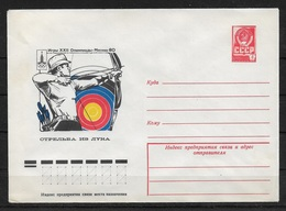 Russia/USSR 1980,Cachet Cover, Moscow'80 Olympics, Archery ,VF ! - Archery