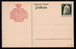 Bayrische Gewerbeschau In München 1912 - Bavaria
