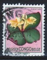 Belgium Congo 1952 Single 3f Stamp From The Flowers Definitive Set. - Congo Belga