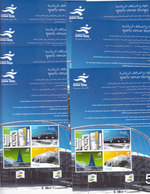 QATAR 2006, LIQUIDATION OFFER, Souvenir Sheets SPORTS VENUE X X 7-MNH- Scarce- - Qatar