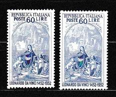 1952 Italia Italy Repubblica LEONARDO DA VINCI 2 Valori 60 Lire MNH** - Madonna
