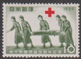 Japan SG805 1959 Red Cross, Mint Never Hinged - 1926-89 Emperor Hirohito (Showa Era)