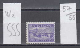 55K57 / 414 Bulgaria 1941 Michel Nr. 410 Y - 50 St. - Schäfer Mit Herde , Shepherd Sheep  ** MNH - Farm