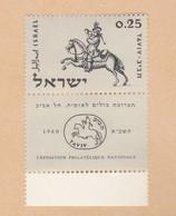 ISRAELE 1960 Esposizione TAVIV. - Unused Stamps (with Tabs)