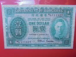 HONG KONG ONE DOLLAR 1952 CIRCULER (B.6) - Hong Kong