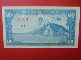 LAOS 10 KIP 1957 PEU CIRCULER (B.6) - Laos