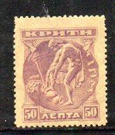 APR2398 - CRETA 1900 , Unificato N. 6 Con Gomma Parziale (2380A) - Creta