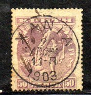 APR2400 - CRETA 1900 , Unificato N. 6  Usato (2380A)  Xania - Creta