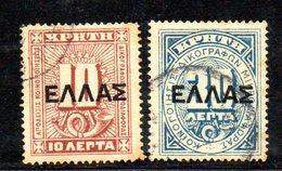 APR2401 - CRETA 1900 , Unificato : Servizio Serie N. 5/6  Usata (2380A) - Creta