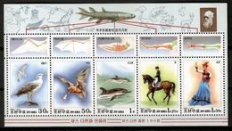 Korea North 1999 Corea / Birds Bat Dolphin Horse Mammals MNH Aves Mamiferos Vögel Säugetiere / Cu12805  36-44 - Unclassified