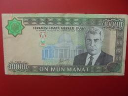 TURKMENISTAN 10.000 MANAT 2003 CIRCULER (B.6) - Turkménistan