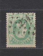 COB 30 Oblitération à Points 254 MONTZEN +8 - 1869-1883 Léopold II