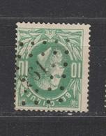 COB 30 Oblitération à Points 261 GODARVILLE +30 - 1869-1883 Leopold II