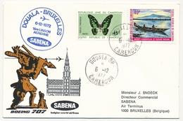 CAMEROUN - Enveloppe Premier Vol DOUALA / BRUXELLES Par Sabena - 6/12/1972 - Camerún (1960-...)