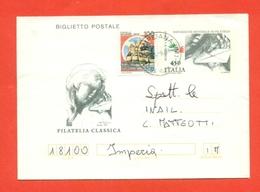 INTERI POSTALI-  - BIGLIETTI POSTALI - B59- - Ganzsachen