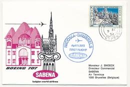 CHYPRE - Enveloppe Premier Vol NICOSIE / BRUXELLES Par Sabena - 9 Avril 1973 - Cyprus (Republic)