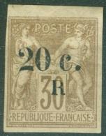 Réunion    10  *  Quasi TB - Réunion (1852-1975)