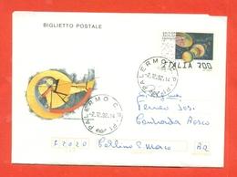 INTERI POSTALI-  - BIGLIETTI POSTALI - B63  - FDC - 6. 1946-.. Republik