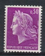 FRANCE ( POSTE ) : Y&T  1536b  TIMBRE  NEUF  SANS  TRACE  DE  CHARNIERE . - France