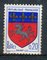 FRANCE ( POSTE ) : Y&T  1510b  TIMBRE  NEUF  SANS  TRACE  DE  CHARNIERE , ROUSSEUR . - France