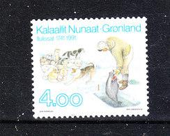 Groenlandia   -  1991. Pescatore Su Ghiaccio. Fisherman On Ice. MNH - Alimentación