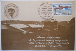 Flugzeuge Luftfahrt, Lt. Ronin, Villacoublay St. Julien Beychevelle 1978  - Flugzeuge