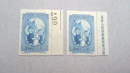 China 1953 The 7th Trade Union Congress - Ungebraucht