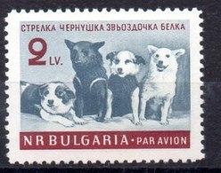 Serie De Bulgaria Aéreo N ºYvert 81 * Valor Catálogo 7.0€ ASTROFILATELIA (ASTROPHILATELIA) - Corréo Aéreo