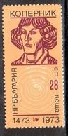 Serie De Bulgaria N ºYvert 1992** Valor Catálogo 3.0€ ASTROFILATELIA (ASTROPHILATELIA) - Nuevos