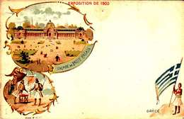 *CPA: EXPOSITION UNIVERSELLE 1900- GRÈCE - RECTO - LITHOGRAPHIE - 1900 – Paris (Frankreich)