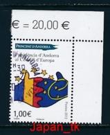 ANDORRA (Franz. Post) Mi. Nr. 752  Vorsitz Andorras Im Europarat - Europa Mitläufer - 2012 - Used - Europa-CEPT