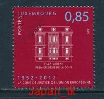 LUXEMBURG Mi. Nr. 1955 60 Jahre Europäischer Gerichtshof - Europa Mitläufer - 2012 - Used - Europa-CEPT