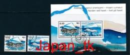 DÄNEMARK-GRÖNLAND Mi. Nr. 609-610 Block 59, NORDEN - Leben Am Meer - Europa Mitläufer - 2012 - Used - Europa-CEPT