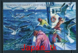FINNLAND-ALAND Mi. Nr.  Block 12 NORDEN - Leben Am Meer - Europa Mitläufer - 2012 - Used - 2012