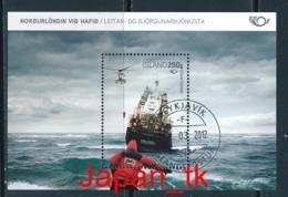 ISLAND Mi. Nr.  Block 56 NORDEN - Leben Am Meer - Europa Mitläufer - 2012 - Used - Europa-CEPT