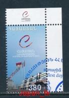 ARMENIEN Mi. Nr.  852 Vorsitz Armeniens Im Europarat - Europa Mitläufer - 2013 - Used - 2013