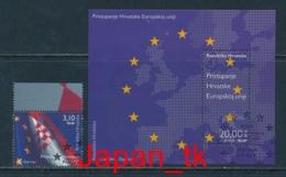 KROATIEN Mi. Nr.  1084, Block 50 Beitritt Kroatiens Zur Europäische Union - Europa Mitläufer - 2013 - Used - 2013