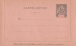 Sénégal Entier Postal - Carte Lettre   Neuf Ref  CL 2 Acep Cote Année 2000 - Senegal (1887-1944)