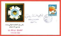 Iran 1982. FDC. - U.P.U.